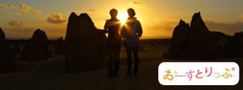 $MOTOKOオフィシャルブログ「Travel Life」Powered by Ameba