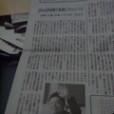 寺西一浩の画像