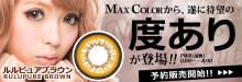 $鈴木あやオフィシャルブログ『てちてちぽっちゃま』 Powered by Ameba