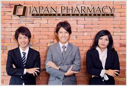 JAPAN PHARMACY - タブレット診療で、途上国の医療を変える