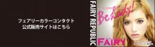 $越川真美オフィシャルブログ Powered by Ameba