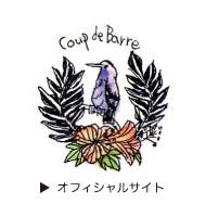 Coup de Barre home page