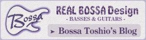 Bossa Toshio のブログ