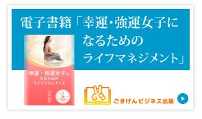 志麻ヒプノ・ソリューション ヒプノセラピー(催眠療法)・カウンセリング