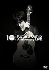 DVD/Blu-ray「10th Anniversary LIVE」