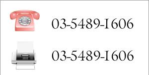 080-7966-2580