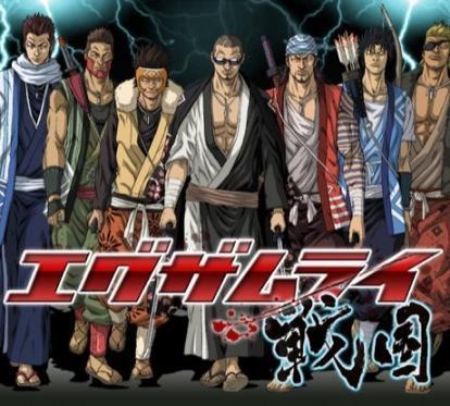 クローズフィギュア エグザムライ戦国フィギュア MAKIDAI/マキダイリアル・ディフォルメフィギュア