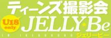 亜沢光のブログ