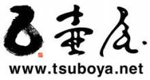 D.C Asahikawa Futsal Club OFFICIAL BLOG-壷屋