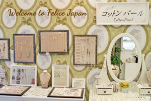 FeliceJapanのブログ