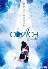 COACH/DVD