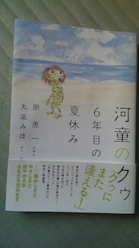 中島弘貴の画像