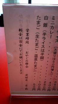 五十嵐健人の画像