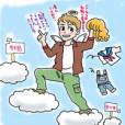 新井祥の画像