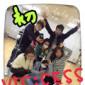 VIC:CESS