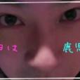 ヨディー(淀川由浩)の画像