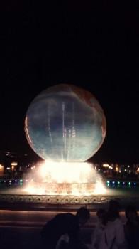 羅王丸の画像