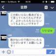 武井勇輝の画像