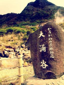 石渡真修の画像
