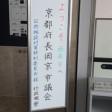 白石たづ子の画像