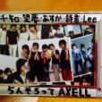 AXELLの画像
