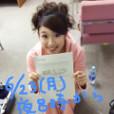 川野夏美の画像