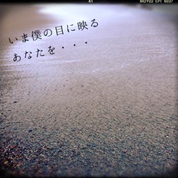 田中稔彦の画像