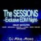 DJ Mike-Masa