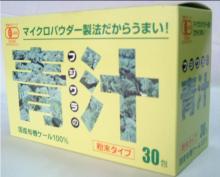 フジワラの青汁(粉末)