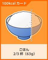 card01_rice